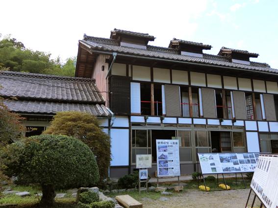 takayamasha.jpg