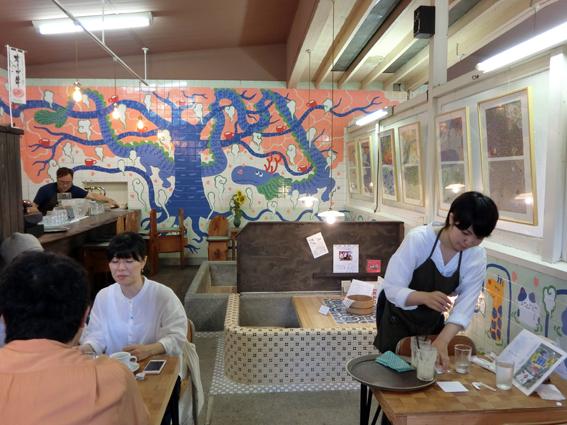 cafe bath 1.jpg