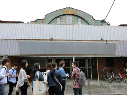 kawagoe showa2.jpg